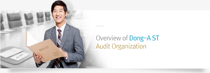 Overview of Dong-A ST Audit Organization