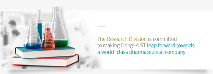 The Research Division is committed to making Dong-A ST leap forward towards a world-class pharmaceutical company.