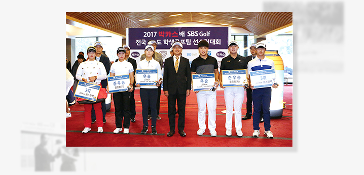 Bacchus Cup Nationwide City and Province Student Golf Teams Championship Related Photo